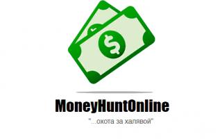 Обзор партнёрской программы MoneyHantOnline