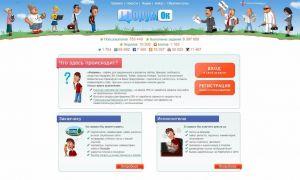 Форумок – как заработать на форумах и социальных сетях.