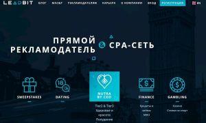 Обзор партнерской программы LeadBit.com