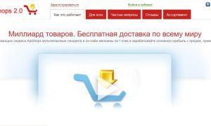 Обзор товарной партнерской программы ApiShops.com