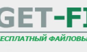 Get-file.ru — обзор файлообменного сервиса