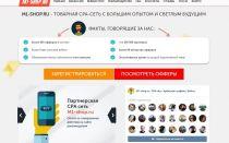 Обзор партнерской сети M1-Shop.ru