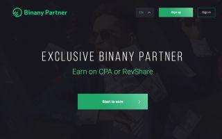 Binanypartner.com обзор партнерской программы