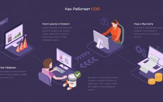 Обзор партнерской программы EverAd.com