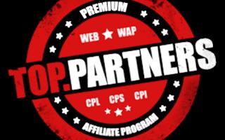 Обзор партнерской программы top.partners