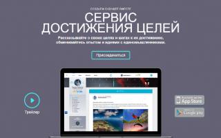 Обзор партнёрской программы StartProgress.do