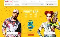 Партнерская программа PrintBar.ru