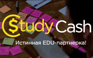 Обзор партнёрской программы StudyCash
