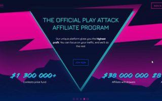 Обзор партнерской программы PlayAttack.com