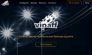 Обзор партнёрской программы VipAff.com