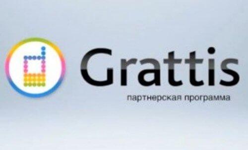 партнерская программа Grattis