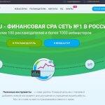 Обзор финансовой СРА сети Leads.su