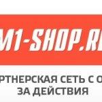 Обзор партнерской сети M1-Shop