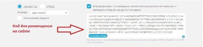 код для размещения видео