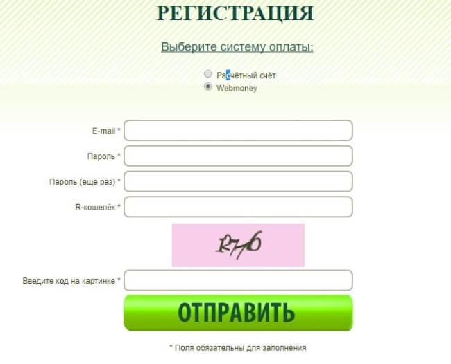 регистрация в ladycash.ru
