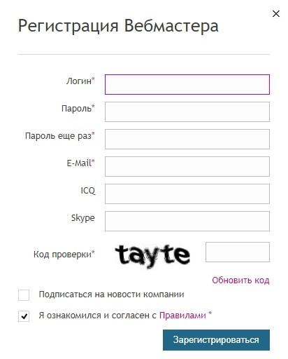 регистрация в сети