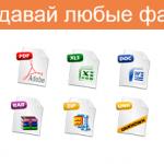 ProdaFile.ru — обзор файлообменника с возможностью продаж