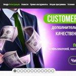 Bongacash.com — обзор партнерки знакомств