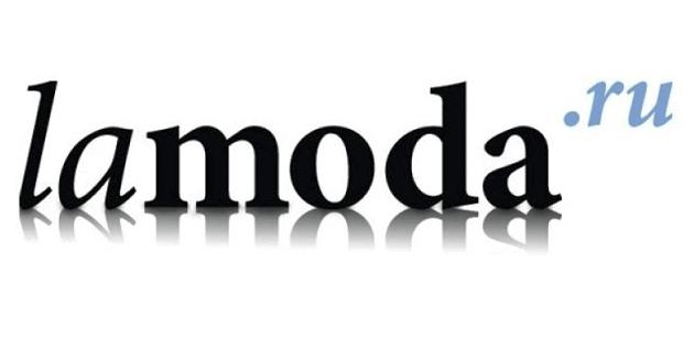 партнёрская программа Lamoda.ru
