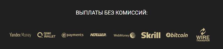 заработок в KingFin.com