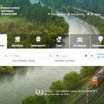 Обзор партнёрской программы Tutu.ru (Туту ру)
