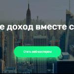 Обзор партнёрской программы OfferGate