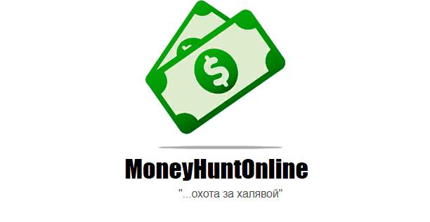 партнёрская программа MoneyHantOnline