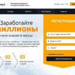 Обзор партнёрской программы PP1.Ru
