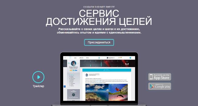 партнёрская программа StartProgress.do