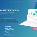 Обзор партнерской программы LuckyOnline
