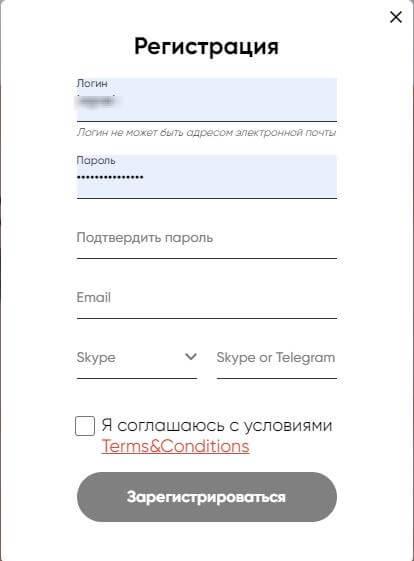 Регистрация в HypeOffers