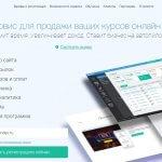 JustClick.ru — партнерская программа для продажи инфокурсов.