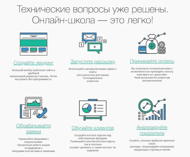 партнерская программа JustClick.ru