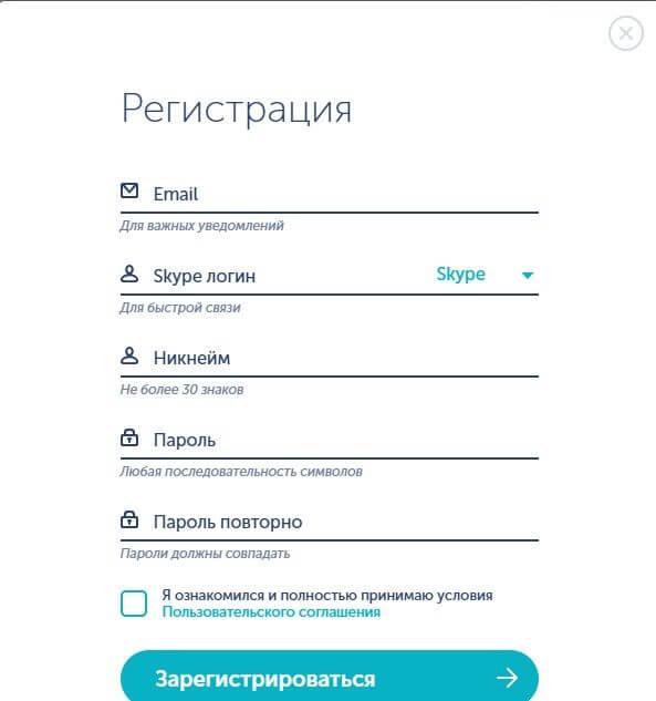 Форма регистрации в RocketProfit