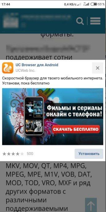 Реклама tapclick на сайте