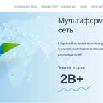 Обзор международной рекламной сети — Clickadu.com