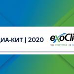 Обзор рекламной сети — ExoClick.com