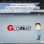 Как заработать на инфо-товарах с помощью CPA сети — Glopart.ru