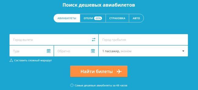 Авиабилеты Москва — Ош прямой рейс, цена билета без