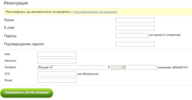 регистрация в ApiShops