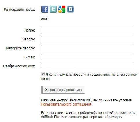 регистрация Deposit Files