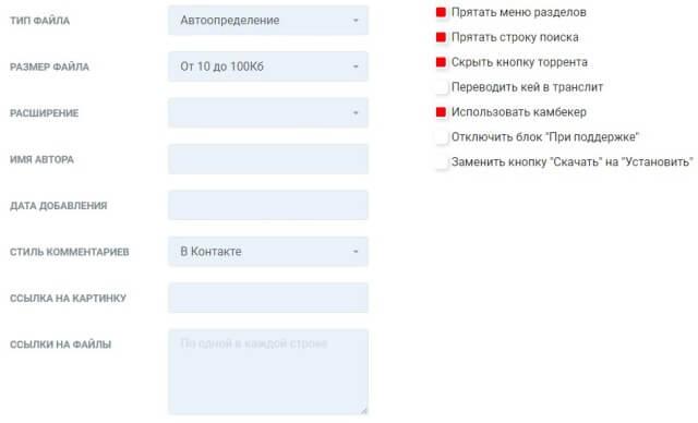 Конструктор страницы файла