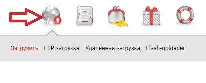 загрузка файлов в DF